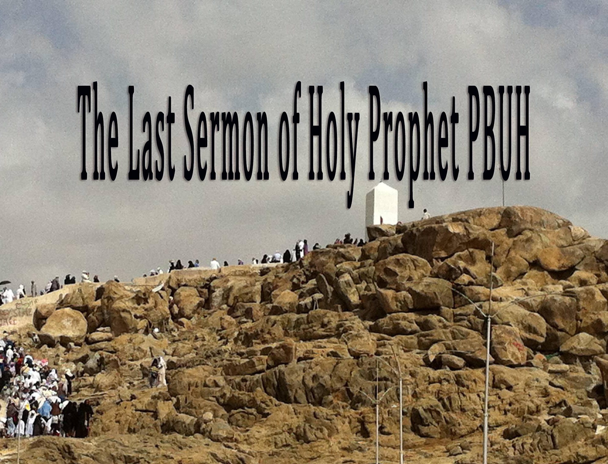 essay on holy prophet p b u h in english